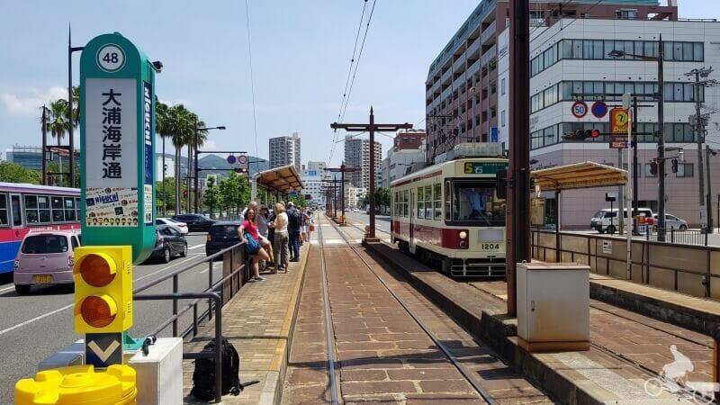 parada de tranvía de Nagasaki Ourakaigan-Dori