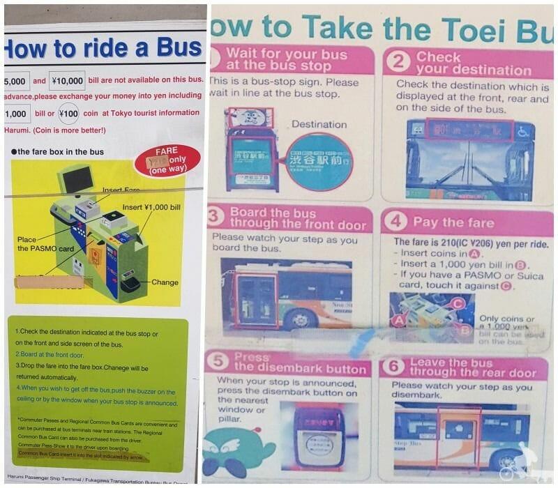 instrucciones uso bus tokio
