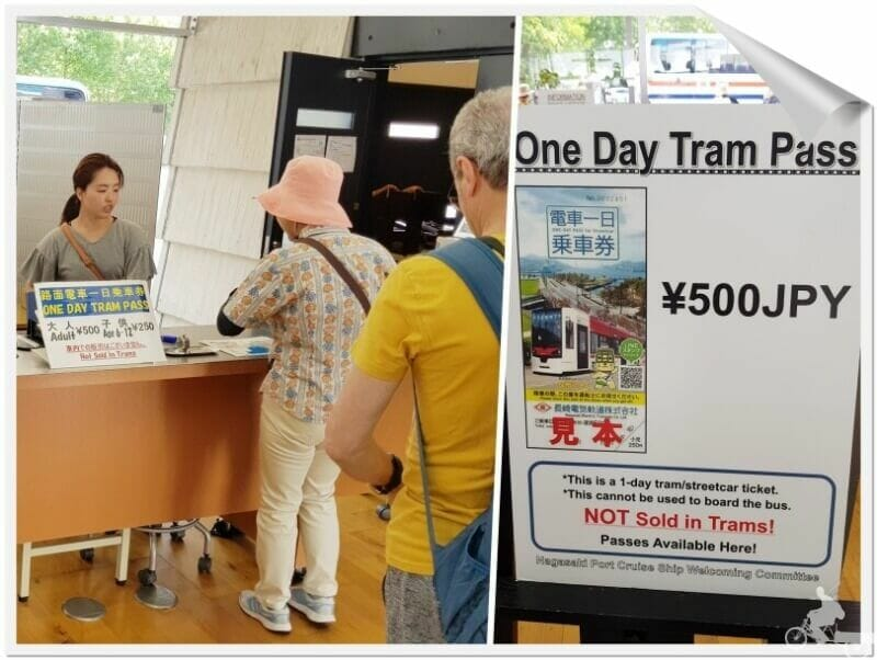 one day tram pass nagasaki