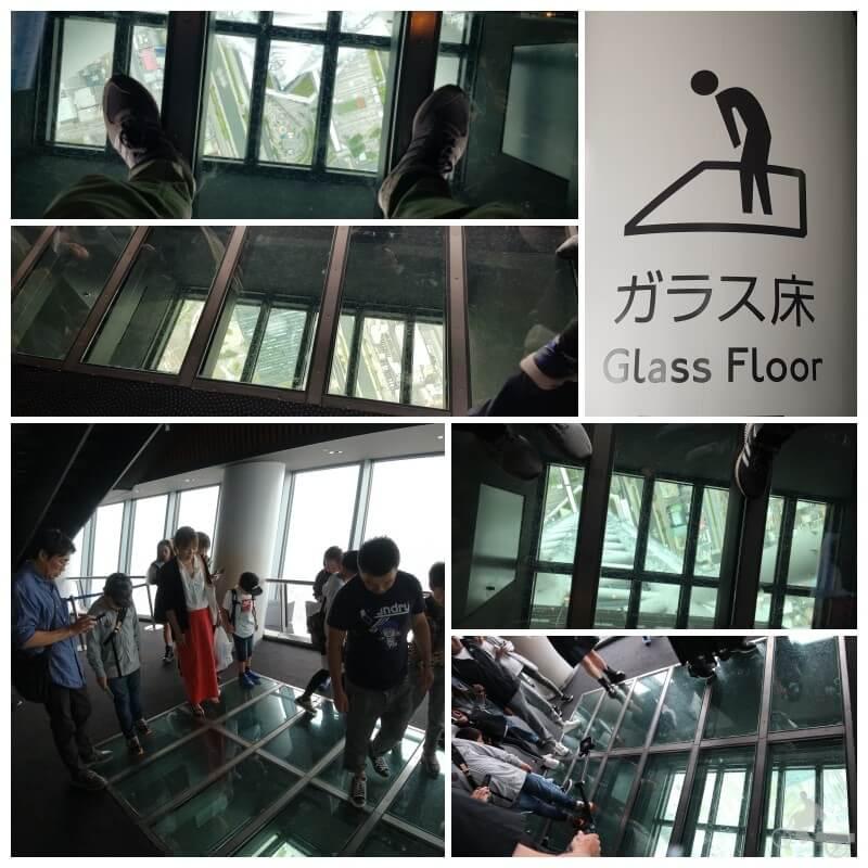 suelo cristal tokyo skytree