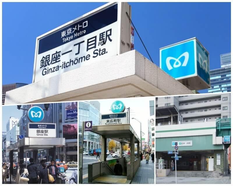 bocas de acceso al metro de tokio