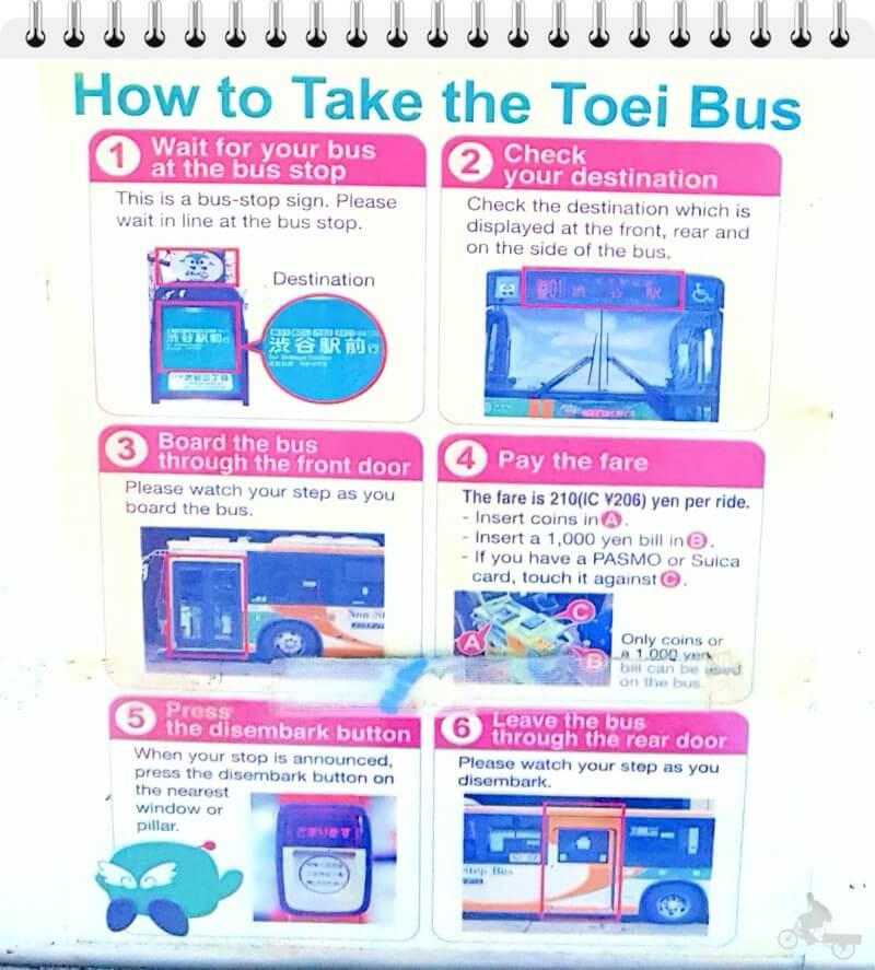 consejos uso bus tokio