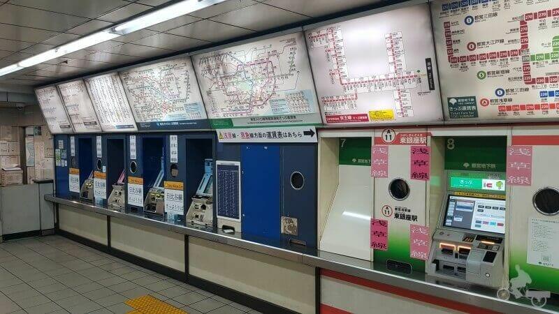 maquinas metro tokio