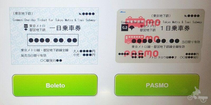 tarjeta pasmo japón