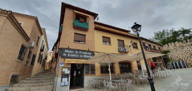 fachada Restaurante Museo de Productos de Castilla-La Mancha