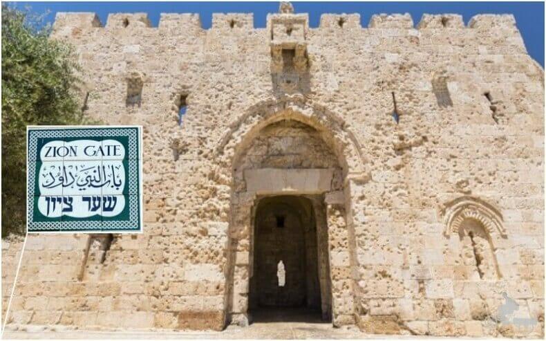 Puerta de Sion de Jerusalén