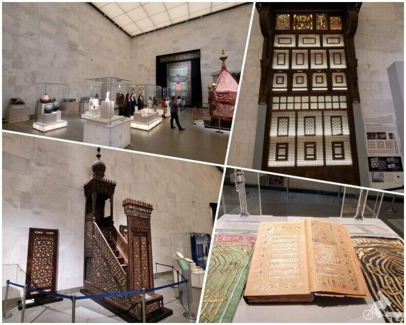 arte islámico en el NMEC