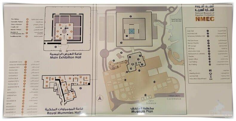 plano-NMEC-national-museum-of-egyptian-civilization