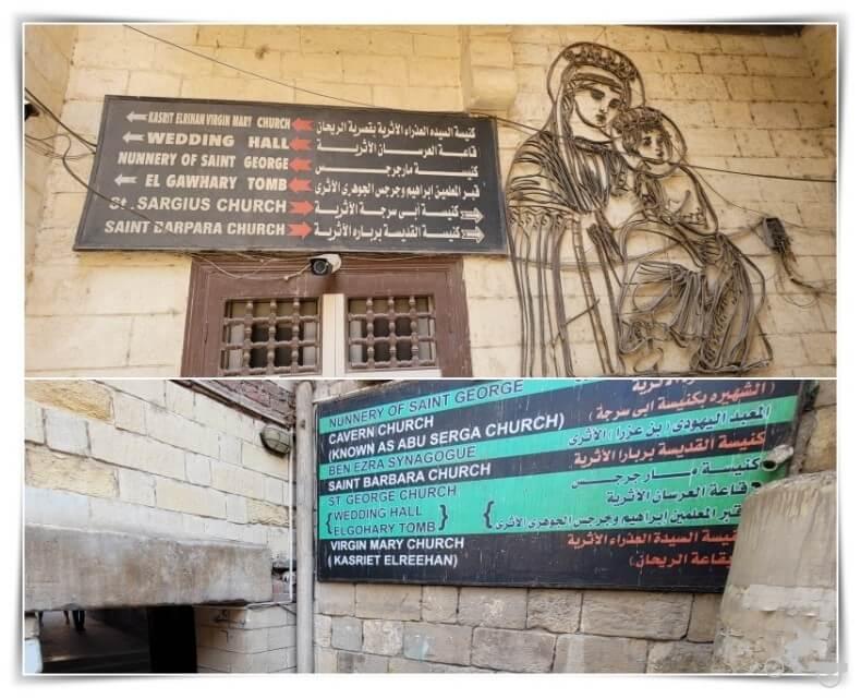 que ver en el barrio copto de el Cairo