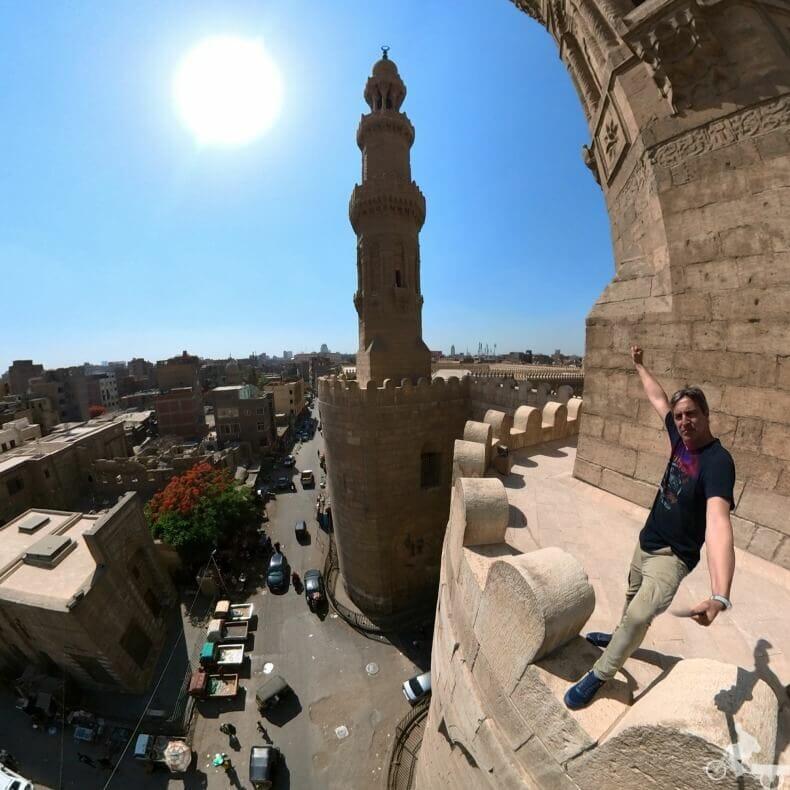 puertas de El Cairo