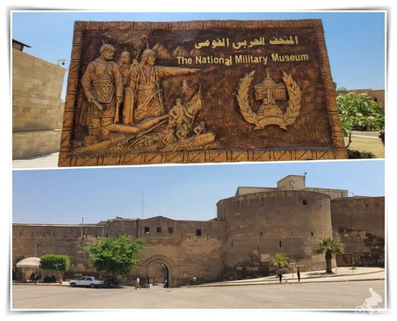 museo militar egipcio